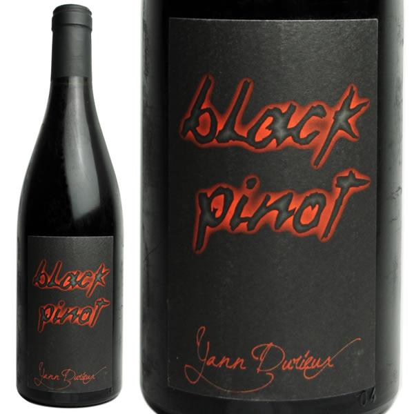 Black Pinot