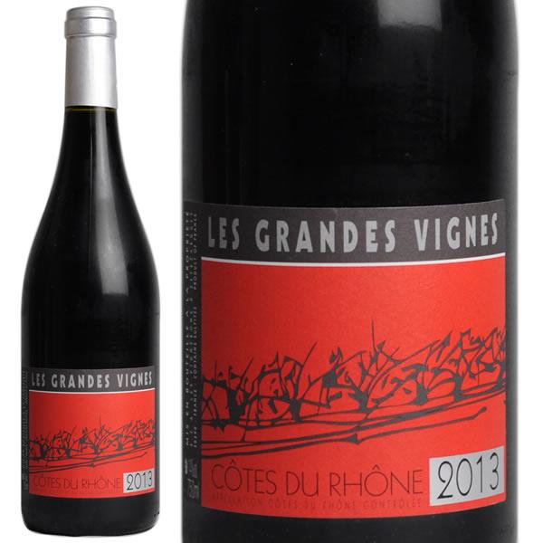 Les Grandes Vignes Rouge