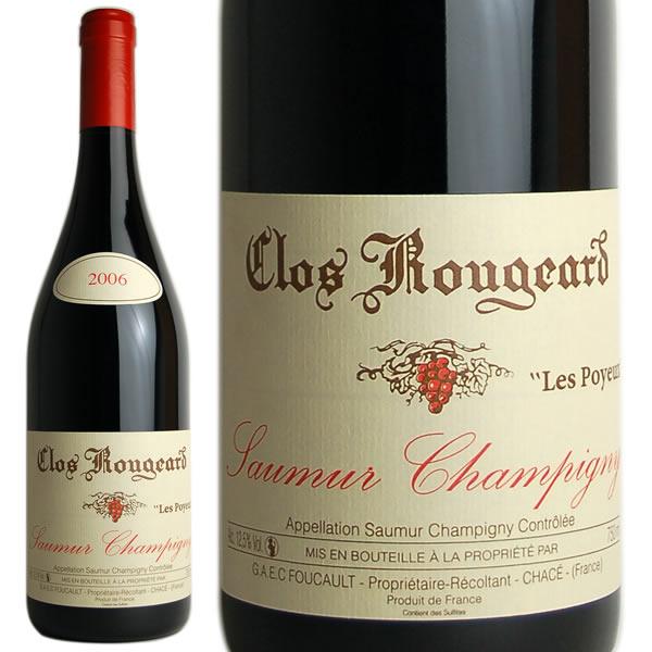 Saumur Champigny Les Poyeux